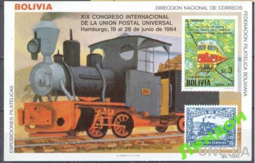 Боливия 1984 марка на марке ж/д железная дорога ** о