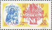 Бразилия 1967 христианство в Польше религия иконы живопись ** о