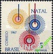 Бразилия 1967 Рождество религия ** о
