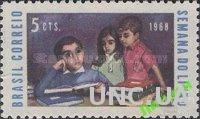 Бразилия 1968 Неделя книги дети ** о