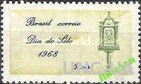 Бразилия 1968 Неделя письма почта ** о