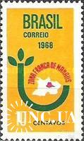 Бразилия 1968 свободная зона Манаус флора ** о