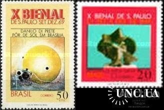 Бразилия 1969 БИЕНИАЛЕ искусство живопись ** о