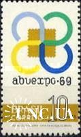 Бразилия 1969 филвыставка почта ** о