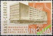 Бразилия 1969 монетный двор архитектура деньги** о