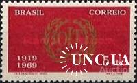 Бразилия 1969 МОТ профсоюзы ** о