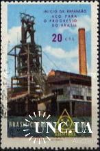 Бразилия 1969 стальная промышленность архитектура 1 ** о