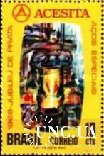 Бразилия 1969 стальная промышленность архитектура 2 ** о