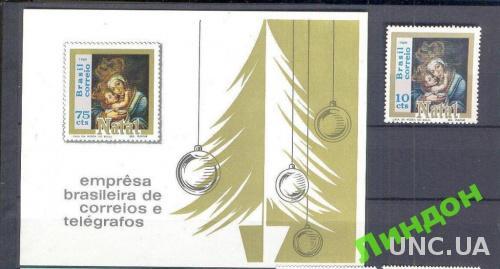 Бразилия 1969 живопись Рождество религия ** о