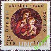 Бразилия 1970 День Матери религия живопись ** о