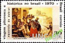 Бразилия 1970 история костюм живопись ** о