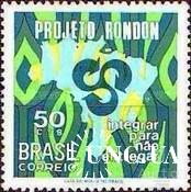 Бразилия 1970 студенты ВУЗ ** о
