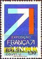 Бразилия 1971 индустриальная, техническая и научная выставка Париж ** о