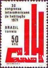 Бразилия 1971 строительный конгресс ** о