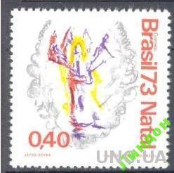 Бразилия 1973 Рождество религия ** о