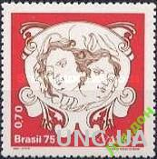 Бразилия 1975 живопись Рождество религия ** о