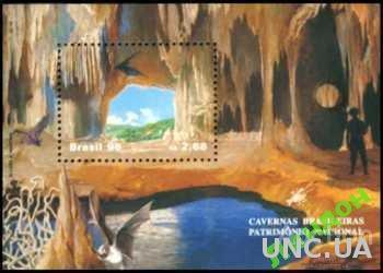 Бразилия 1996 пещеры камни природа флора ** о