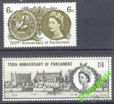 Британия 1965 Парламент архитектура печать ** со