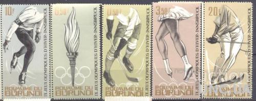 Бурунди 1964 хоккей ф/к лыжи олимпиада спорт ** о