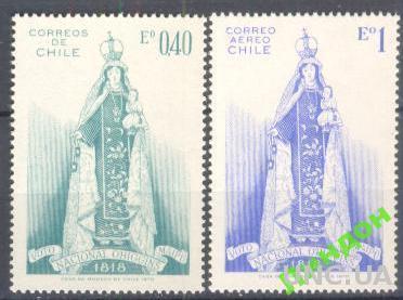 Чили 1970 живопись Рождество религия ** о
