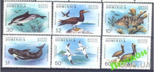 Доминика 1979 рыбы птицы морская фауна ** о