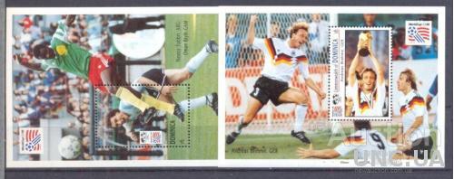Доминика 1993 спорт футбол ЧМ ** о