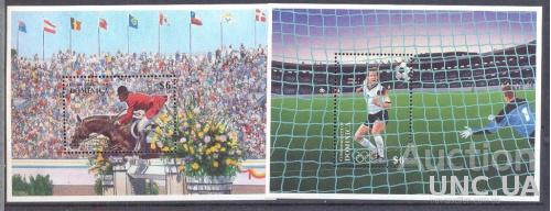Доминика 1995 спорт олимпиада кони футбол ** о