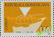 Доминикана 1998 архитектура маяк Колумб флот ** о