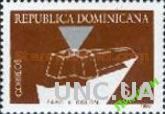 Доминикана 1999 архитектура маяк Колумб флот ** о