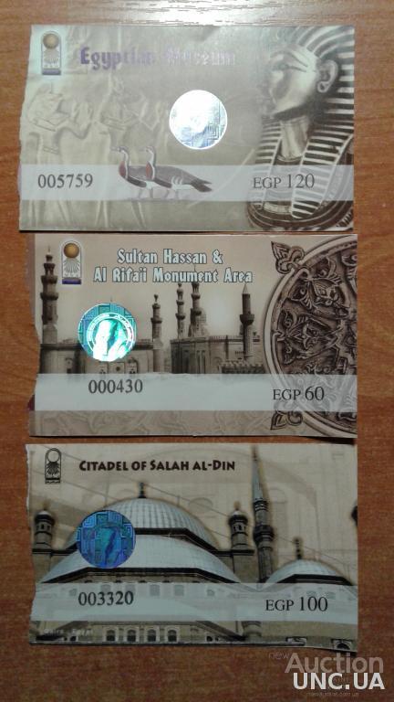Египет билеты Каирский музей Цитадель Саладина Мечеть Хасана