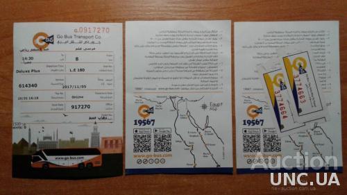 Египет билеты междугородний автобус Хургада Каир Александрия + багаж