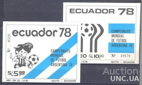 Эквадор 1978 спорт футбол ЧМ ** о