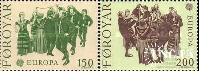 Фареры 1981 Европа Септ фолклор музыка танцы костюмы этнос ** с