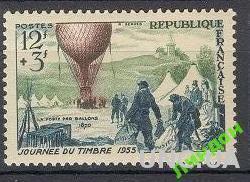 Франция 1955 почта авиация воздушные шары **