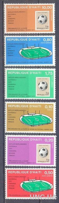 Гаити 1973 стадион марка на марке спорт ЧМ футбол ** о