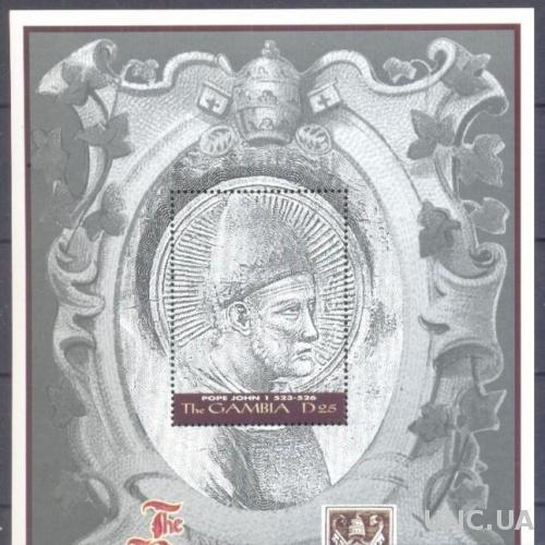 Гамбия 2000 Папа Иоанн I люди религия герб ** ан