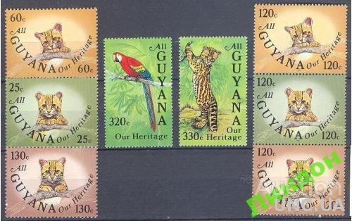 Гайана 1985 птицы попугай коты фауна ** о