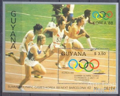 Гайана 1987 спорт олимпиада Сеул л/а блок ** о