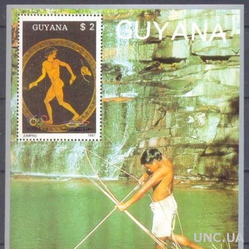 Гайана 1987 спорт олимпиада Сеул люди блок индейцы ** о