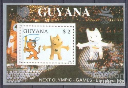 Гайана 1989 спорт олимпиада Сеул блок 1 ** о