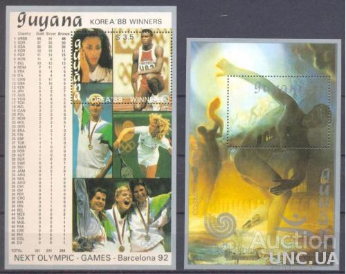 Гайана 1989 спорт олимпиада Сеул люди блок 2 шт ** о