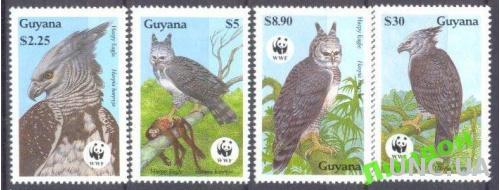 Гайана 1990 ВВФ WWF птицы фауна ** о