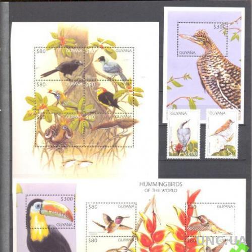 Гайана 1997 птицы флора цветы фауна **