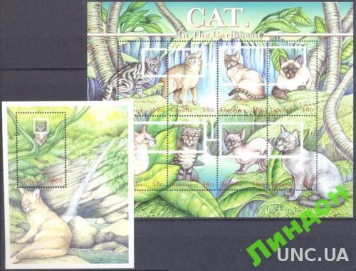 Гайана 2001 коты кошки фауна ** о