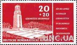 ГДР 1958 памяти жертв Бухенвальда война концлагерь иудаика ** о