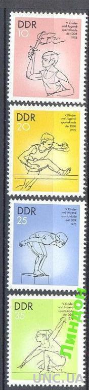 Германия 1975 спорт ** с