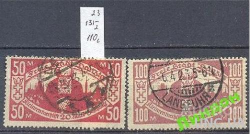 Германия Данциг 1923 классика №131-2