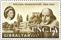 Гибралтар 1964 Шекспир проза люди короли ** с