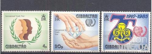 Гибралтар 1985 ООН Год молодежи скауты руки алмаз камни минералы ** о