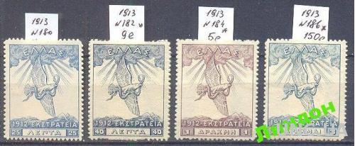 Греция 1913 классика №180-86 птицы змеи фауна * о